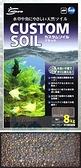 [ 台中水族 ]日本 NISSO 淨水黑土活性底-3kg 特價
