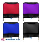 輪椅頭靠組 可調角度 16~20吋通用 四色可選