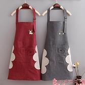 圍裙時尚純棉防水簡約女圍裙北歐家用廚房做飯無袖罩衣工作服  芊墨左岸 上新