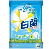 白蘭茶樹除菌洗衣粉4.25kg【愛買】