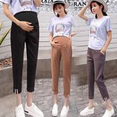 孕婦七分褲子天薄款3-9個月潮媽外穿寬鬆棉麻休閒褲  極有家
