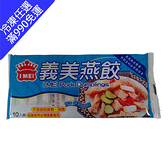 【義美】燕餃(83g/10粒/盒)