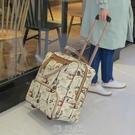 韓版拉桿包小旅行包女大容量手提包拉包出差登機包輕便行李包短途 現貨快出