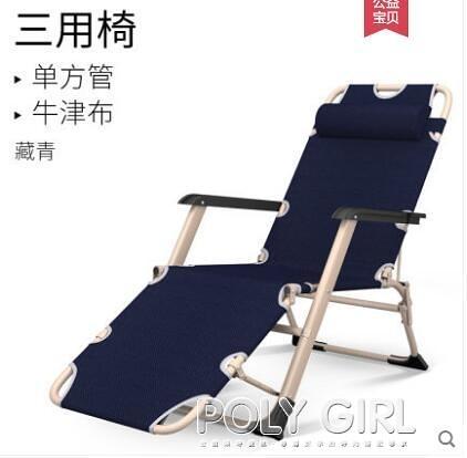 享趣摺疊床單人午睡床家用簡易午休神器便攜多功能行軍辦公室躺椅 ATF 秋季新品