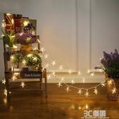 星星LED戶外DIY串掛燈電池小掛燈串 婚禮家居裝飾掛燈 3C