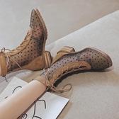 新款馬丁靴女夏季透氣薄款英倫風配裙子網紗鏤空網靴子女短靴 【快速出貨】