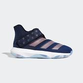 Adidas Harden B/E 3 FIBA [EG1540] 男 籃球鞋 運動 避震 哈登 穩定 愛迪達 藍紫