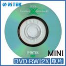 錸德 Ritek mini DVD-RW 2X 8公分 單片 DVD 光碟