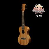 【金聲樂器】Pukanala PU-MC Ukulele 全單板 桃花心木 附袋