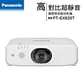 國際牌Panasonic PT-EX620T [XGA,6200ANSI]液晶投影機