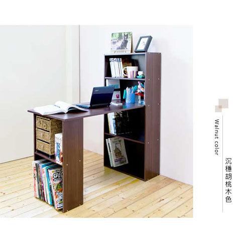 《百嘉美》H-水漾4+2書櫃型書桌(胡桃木色) /工作桌 電腦椅
