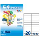 裕德 編號(60) UH30105 多功能白色標籤20格(29.7x105mm)   100入/盒
