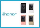 HUAWEI 華為 Honor 榮耀4X 原廠視窗型感應書本式皮套 (原廠盒裝)