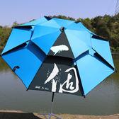 釣魚傘 2.2米2.4米防曬垂釣雙層萬向折疊加厚傘江南釣者戶外漁具  WY【店慶滿月好康八折】