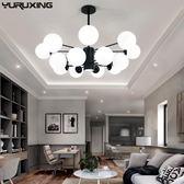 北歐風格燈具大氣家用客廳吊燈現代簡約餐廳臥室創意個性魔豆吊燈