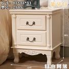 現代簡約歐式床頭櫃韓式象牙白色實木小床邊斗櫃美式田園電話桌  自由角落