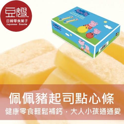 【扇屋】日本零食 佩佩豬起司條(24入)