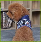 寵物項圈  小狗狗牽引繩胸背帶狗鍊子泰迪小型犬遛狗繩子項圈貴賓寵物牽引帶    唯伊時尚