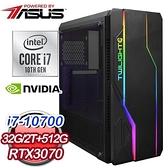 【南紡購物中心】華碩系列【帝王】i7-10700八核 RTX3070 電競電腦(32G/512G SSD/2T)