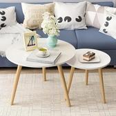 茶几 茶几簡約現代迷你小圓桌邊幾沙發邊櫃角幾床頭桌子簡易北歐ins風