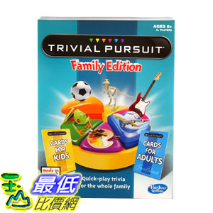 [106美國直購] 2017美國暢銷軟體 Trivial Pursuit Family Edition Game
