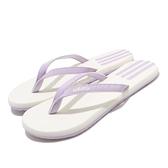 adidas 涼拖鞋 Eezay Flip Flop 白 紫 女鞋 人字拖 夾腳拖 涼鞋【ACS】 EG2037