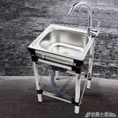 簡易 加厚不銹鋼水槽帶落地支架 單槽洗菜盆洗菜池洗碗洗手盆ATF 中秋節