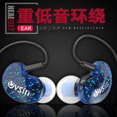 耳式重低音耳塞手機電腦通用入耳式帶耳麥
