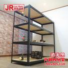 【JR創意生活】消光黑 四層角鋼架 180x60x150cm 書架 展示架 置物架 層架 收納架