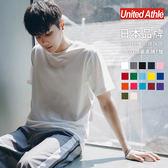《秒殺時時樂》日本品牌 United Athle 5001 頂級柔棉素Tee 5.6 oz【UA500101】