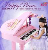 電子琴 兒童電子琴1-3-6歲女孩初學者入門鋼琴寶寶多功能可彈奏音樂玩具 YXS娜娜小屋