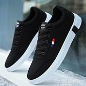 帆布鞋 2020新款夏季韓版潮流百搭男鞋子運動休閒板鞋透氣帆布鞋秋季潮鞋 嬡孕哺