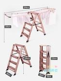 梯子梯子家用多 兩用晾衣架落地摺疊室內鋁合金加厚陽台翼型曬被架T 2 色
