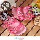 女童鞋 台灣製迪士尼米妮授權正版專櫃款休閒拖鞋 魔法Baby