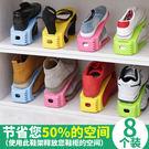 放鞋子收納鞋櫃省空間神器寢室器鞋架鞋托宿舍多功能家用學生整理限時八九折