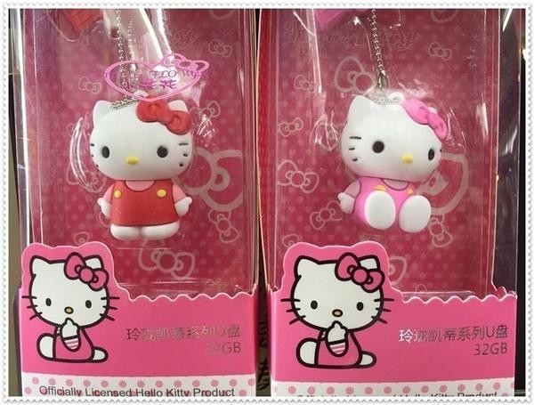 ♥小花花日本精品♥ Hello Kitty USB32G隨身碟吊飾隨身碟公仔隨身碟坐姿立體蝴蝶結粉色 21108006