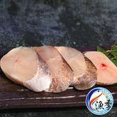 【漁季】厚切海鱈*1包(500g±10%)