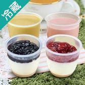綜合鮮奶酪1盒(4入/盒)【愛買冷藏】