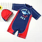 男童游泳衣中小童游泳褲連體泳裝帶帽防曬