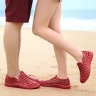 海灘鞋 包頭套腳洞洞鞋男鞋休閒游玩溯溪鞋夏季涉水防滑透氣男女沙灘涼鞋