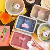 便當盒-日式可愛卡通方形圓形餐具碗泡面碗早餐學生男女生方便面碗便當盒-奇幻樂園