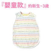 日本 Hoppetta 彩虹蘑菇四層紗防踢背心-嬰童款 總公司代理貨