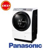 國際 PANASONIC NA-VX73-GL 左開式滾筒洗衣機 日本製 智慧節能 容量10.5kg 晶燦白 ※運費另計(需加購)