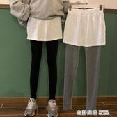 時尚假兩件打底褲女2020秋冬新款修身外穿高腰一體褲裙褲顯瘦褲子 雙12購物節