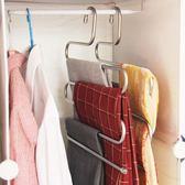 【3個】衣櫃收納架子掛褲子衣架褲掛架褲夾衣櫃極簡生活館