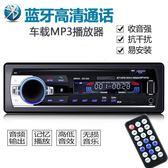 CD播放機 12V24V通用車載藍牙MP3播放器主機插卡音響貨車收音機代CDDVD機 YYP可可鞋櫃