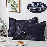 枕頭一只裝學生宿舍單人韓式可愛女生雙人家用一對枕芯帶枕套柔軟 怦然心動