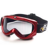 Snow Travel 雪之旅 AR-34紅色 抗UV雪鏡/滑雪鏡 防霧遮陽/抗紫外線鏡/防BB彈/漆彈
