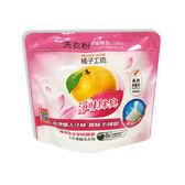 ☆愛兒麗☆橘子工坊 天然濃縮洗衣粉環保包(淨味除臭)1350g