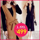 秋季減齡顯瘦兩件式套裝 黑色連衣裙(中大尺碼) L-4XL O-Ker歐珂兒 156150-C